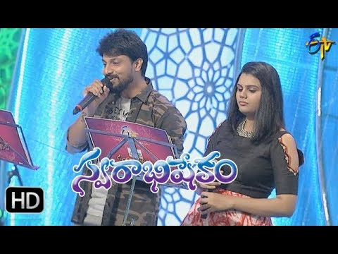 Paccha Bottesina  Song | Pranavi, Dhanunjay Performance | Swarabhishekam | 15th October 2017 | ETV