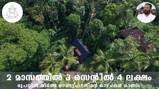 ആർക്കിടെക്ചർ ഹോം ഓഫീസ് ആറ്റിക് ലാബ് | AtticLab is an Award Winning Architecture  Office in Kerala