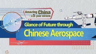 Glance of future through Chinese aerospace