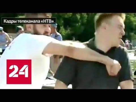 Пьяный десантник ударил корреспондента НТВ в прямом эфире. Видео