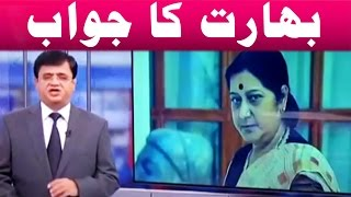India's Plan to Release RAW Agent Kulbhushan Yadav - Kamran Khan Exclusive