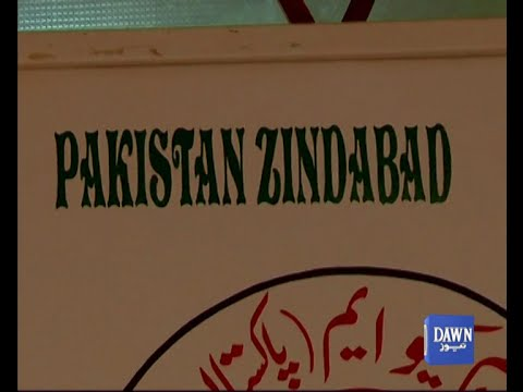90 پر پاکستان زندہ باد کا اسٹیکر لگانے پر خواتین کا احتجاج