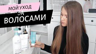 Средства по уходу за волосами Как ими пользоваться и какого эффекта ожидать Обзор продуктов