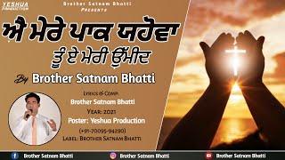 Ae Mere Paak Yahowa | Live Worship | Brother Satnam Bhatti | 2021