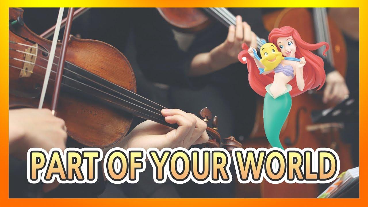 웨딩선곡 추천 디즈니 인어공주 ost Part of your world 노래 inst 피아노 4중주 #웨딩연주클래식콘서트
