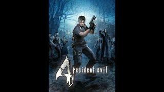 Прохождение РЕ 4 (Resident evil 4) №2