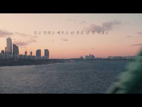 [가사/ENG SUB] 이소라 (Lee So-Ra) – Track 9