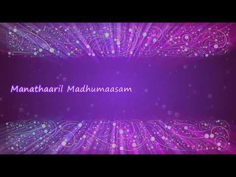 Premam Malayalam Movie Song | Malare Ninne Kaanathirunnal | Full Video Song HD With Lyrics | 2015