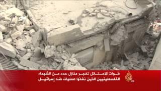 فيديو.. الاحتلال الإسرائيلي يفجر منازل فلسطينيين فى القدس