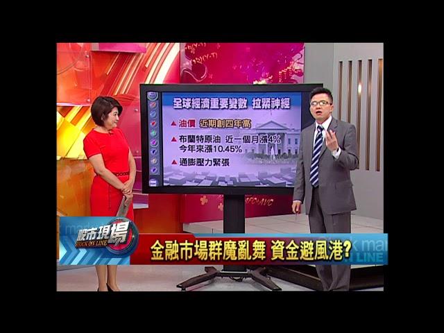 【股市現場-非凡商業台鄭明娟主持】20180425part.3(林聖傑)