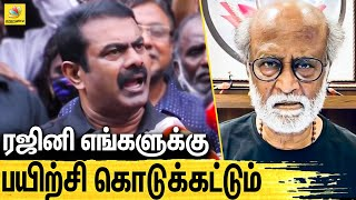 Seeman about Rajini's Statement