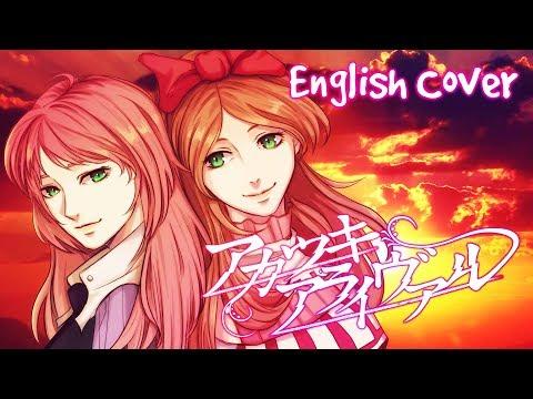 Miku & Luka - Akatsuki Arrival - English Cover (Tess & Nicki Gee)