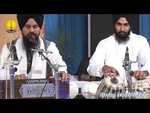 25th AGSS 2016: Raag Mali Gaura Bhai Jagtar Singh Ji Jammu Wale