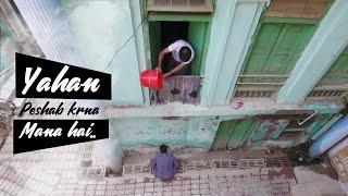 Yahan Peshab Karna Mana Hai, Short film | By khurram shahzad |