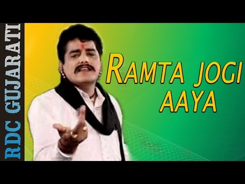 Ramta Jogi Aaya | Maniraj Barot | Super Hit Gujarati Bhajan | Maniraj Ni Ramzat | FULL VIDEO Song