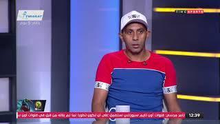 ك/ محمود عبد الحكيم: اعتقد ان شارة القيادة هي اللي خلت رمضان يظهر بالمستوى ده مع المنتخب - العبها صح