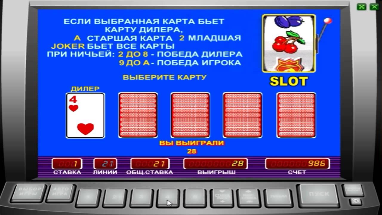 Azartplay casino com