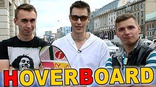 Пранк - Назад в будущее / Hoverboard Prank