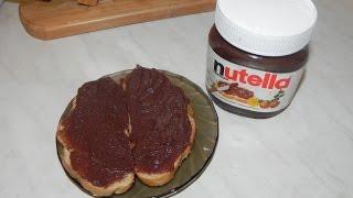 #Nutella ! Делаем сами! #Простой рецепт. # Нутелла