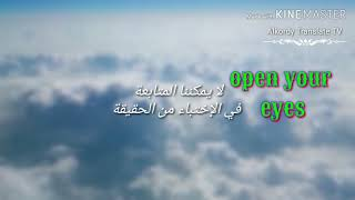 Maher Zain- open your eyes (translated to Arabic)
