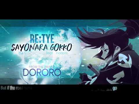 """Sayonara Gokko"" English Cover - Dororo ED (feat. Noaon)"