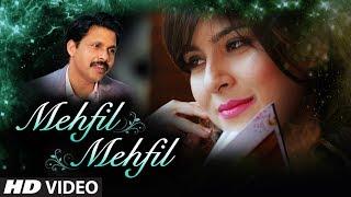 Mehfil Mehfil Latest Song | Dr. Hari Om | Feat. Gaurav Raj, Tanya Bhatnagr