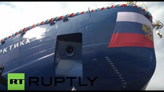 Russia: Brand new nuclear powered icebreaker launches in St Petersburg