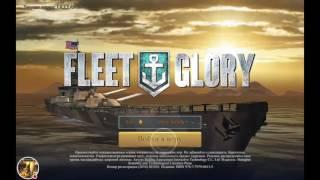 Обзор игры МОРСКИЕ БОИ /Fleet Glory/БЕТА-ТЕСТ