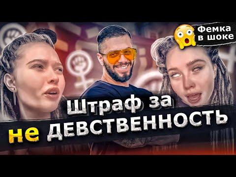 MAЛOЛETHЯЯ ФEМКА из ТикТок унижaет вeсь MУЖCКOЙ РOД! / Реакция на enina.24