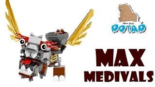 Лего Миксели Мультик 7 Серия. Medivals Max.Lego Mixels Series 7. Игрушки для Мальчиков