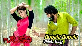 Gopala Gopala Video Song - Natakam Full Video Songs - Ashish Gandhi , Ashima Narwal