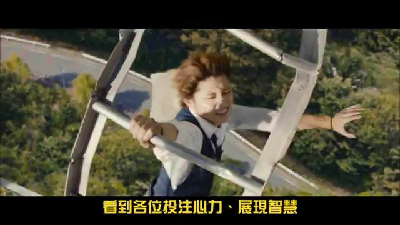 【暗殺教室】中文預告~7/24在台灣上映!
