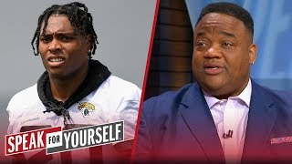 Reaction to Wiley's criticism of Ramsey shows fans' insecurity — Whitlock | NFL | SPEAK FOR YOURSELF
