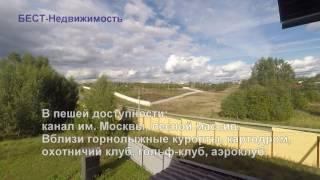 видео Недвижимость в Гусь-Хрустальном