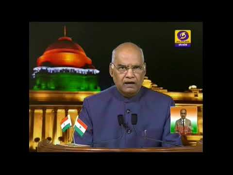 President of India's Message to the Nation on the eve of Independence Day-Kannada Version