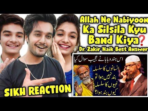 Download Dr Zakir Naik Speech in Hindi/Urdu   Allah Ne Nabiyon Ka Silsila Kyun Band Kiya ?    Indian Reaction