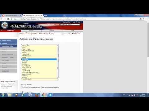 Нигерийские письма (вид мошенничества в интернет