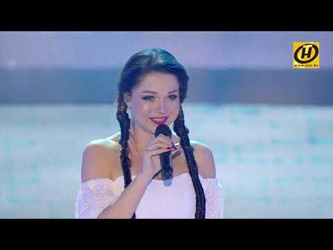 Виктория Алешко - Когда ты возвращаешься домой (6 августа 2019)