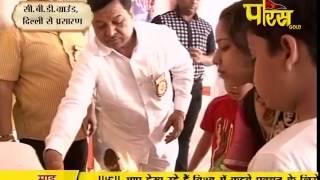 Muni Shri Tarun Sagar Ji Maharaj | C.B.D Ground (Delhi) | 21-03-2017 | Part 1 - LIVE