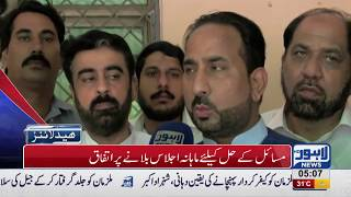 05 AM Headlines Lahore News HD 17 August 2018