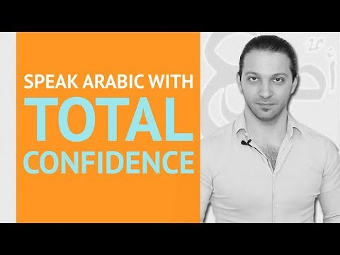 Learn Arabic Online - Arabic Adjectives Vocabulary - Syrian & Lebanese Dialect Lessons