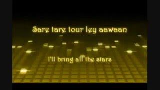 Aaja We Mahiya Lyrics   English Translation   480P