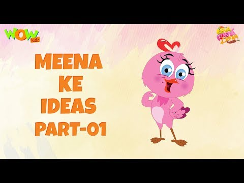 Meena ke ideas Part 1 - Eena Meena Deeka - Animated kids cartoon