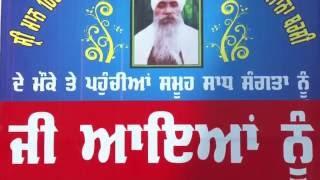 KISHANPUR KALAN ( Moga) - ਕਿਸ਼ਨਪੁਰਾ ਕਲਾਂ (ਮੋਗਾ) | NAGAR KIRTAN - 2016 | Full HD | Part 2nd.
