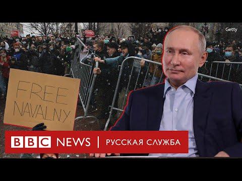 Первая реакция Путина на фильм «Дворец для Путина» и прошедшие митинги в цифрах