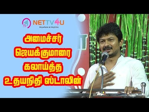 Udhayanidhi Stalin Political Entry!Superstar Rajini Targeted?