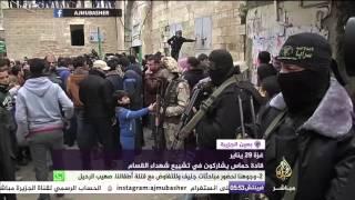لحظة تشييع جثامين 7 من شهداء القسام قضوا في انهيار نفق thumbnail