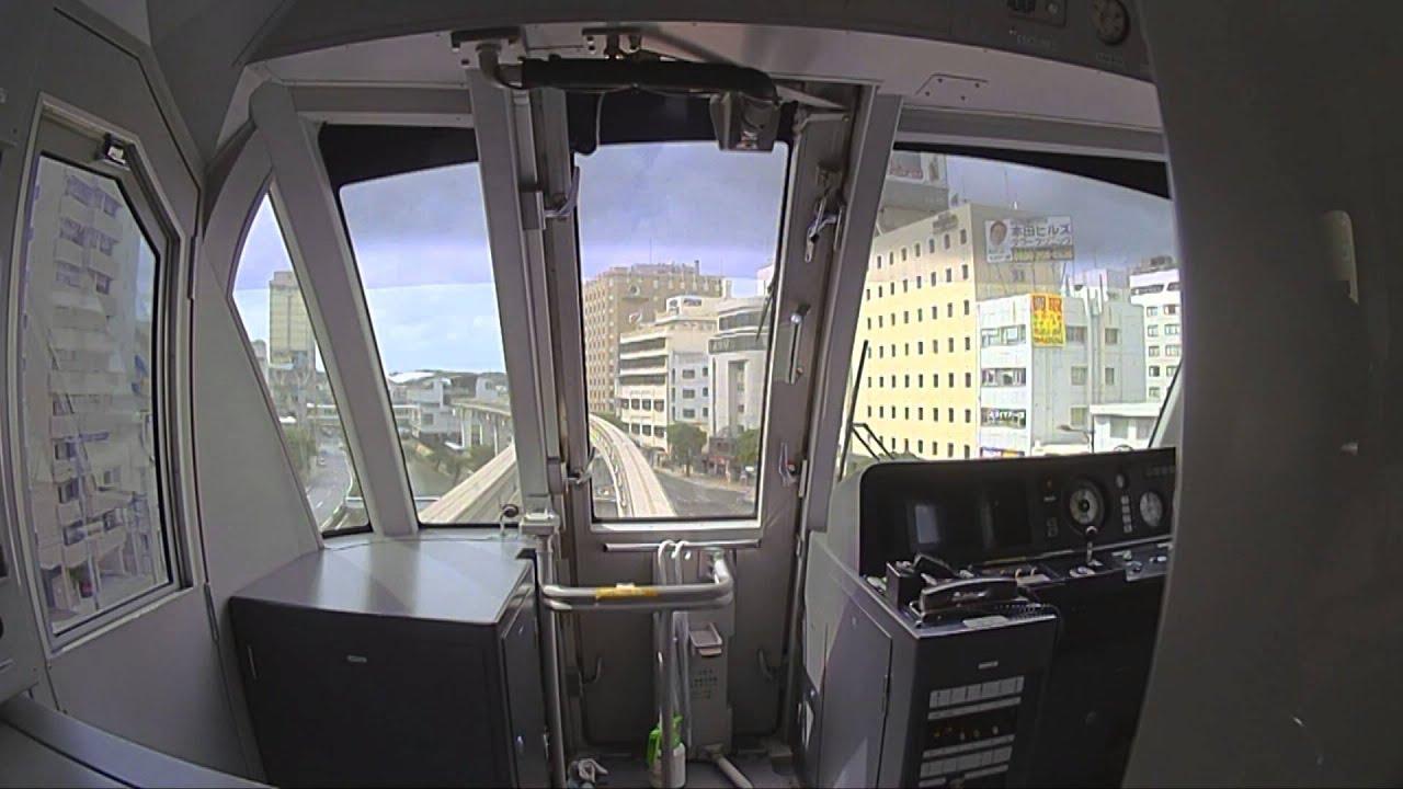 1030922沖繩都市單軌電車 - YouTube