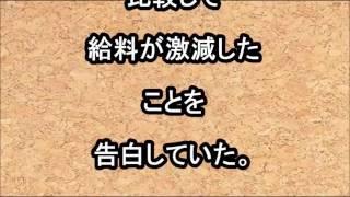 チャンネル登録おねがいします。 おすすめ動画 【北朝鮮】【軍事】米軍...