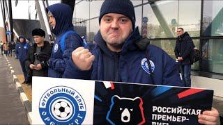 ФК Оренбург прибыл в Москву на матч с Локомотивом